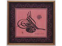 Islamic calligraphy original, framed #5