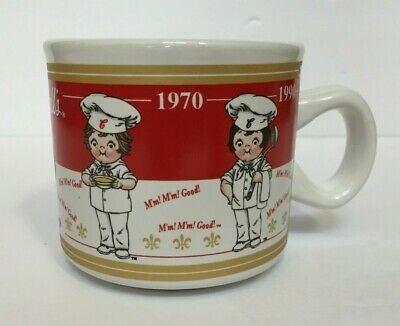 Houston Harvest Campbells 40 Year Anniversary Soup Mug Bowl 10 oz -