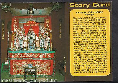 Australia Postcard   Main Temple  Chinese Joss House  Bendigo  Victoria  Bh6364