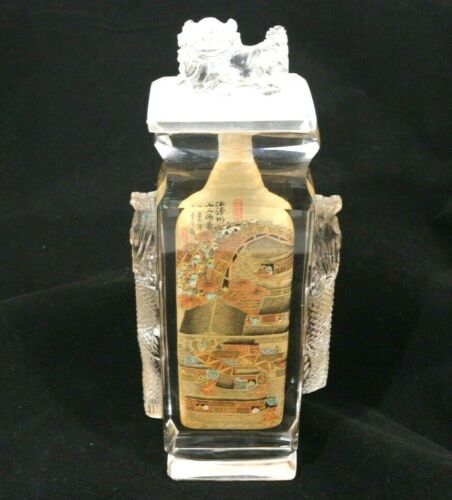 Antique Chinese Rock Cut Crystal Snuff Bottle Inside Painted Fine Detail Signed
