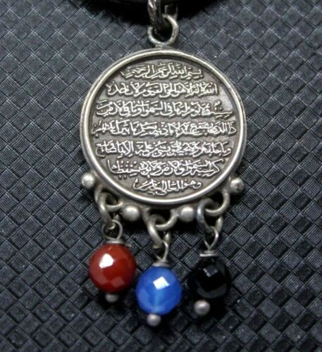 Turkish 925 Silver Āyat al-Kursī (Al-Baqara) Verse Pendant - Cor., Jade & Onyx