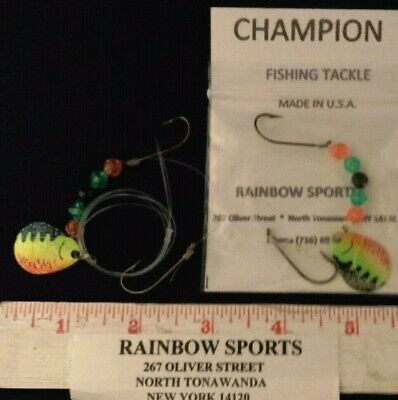 2 RS CHAMPION WIRE WORM HARNESS #4 1//2 WILLOW LEAF GLITTER RAINBOW TIGER 1 BLADE
