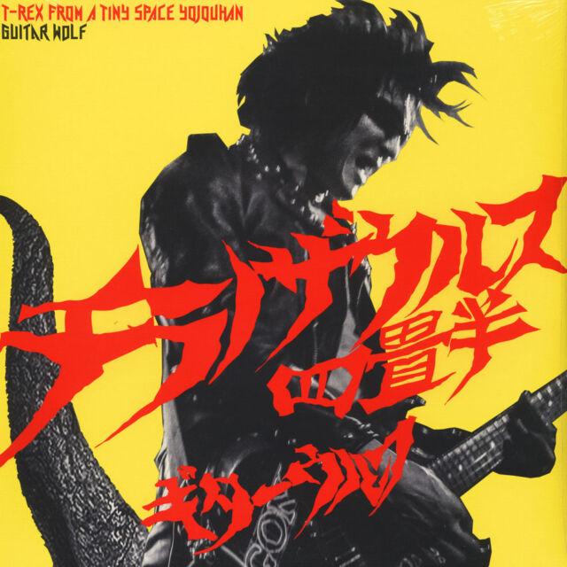Guitar Wolf - T-Rex From A Tiny Space Yojouhan (Vinyl LP - 2016 - EU - Original)