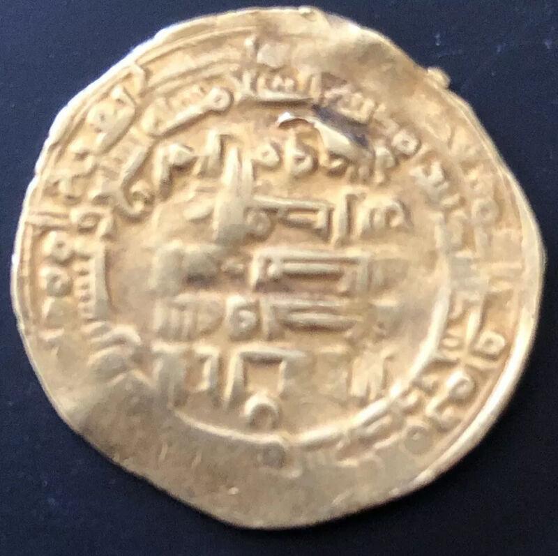 Islamic Ziyarid Dynasty Gold Dinar. (3.4g)