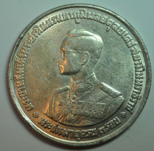 mw13971 Thailand; Silver 20 Baht 1963 - King Bhumiphol 36th Birthday
