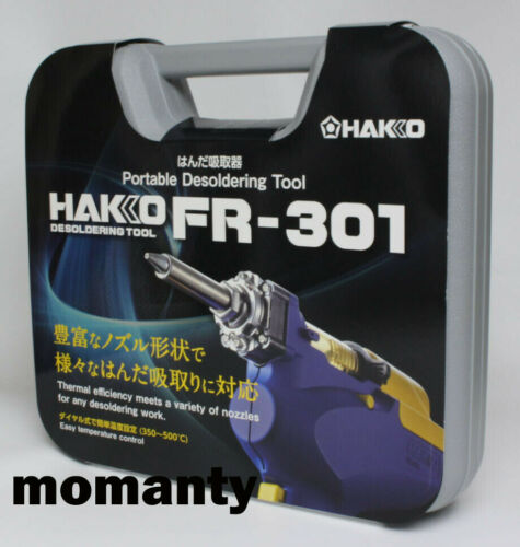 HAKKO FR301-82 Desoldering Tool AC 100V with Case