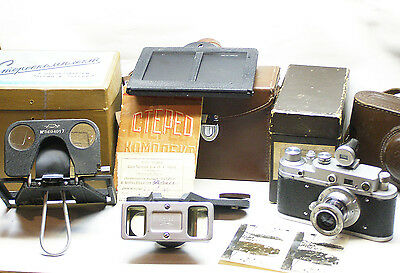 Vintage parts and Rare Russian Stereo