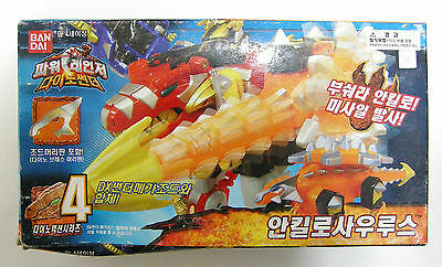 BANDAI Power Rangers Dino Thunder : Ankyloveilus Ankylozord Megazord New Rare