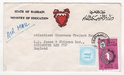 1978 BAHRAIN Air Mail Cover to LEICESTER GB Ministry of Education OFFICIAL
