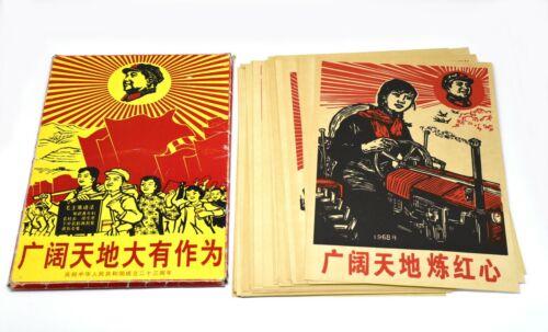 Rare Set of 52 Original Chinese Propaganda Posters in Original Cardboard Packet