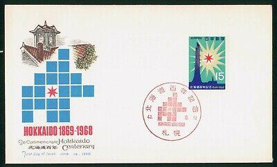 Mayfairstamps Japan 1968 Hokkaido Centenary First Day Cover wwo90323