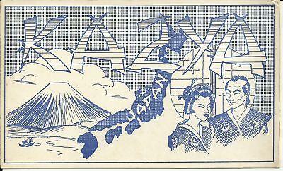 OLD VINTAGE KA2YA JAPAN AMATEUR RADIO QSL CARD