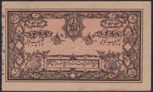 Afghanistan 5 Rupees 1920, EF+, Pick 2b