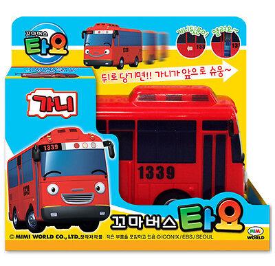 TAYO The Little Bus Mini 1 Cars Toy Gani Fullback gear Children Kids Gift