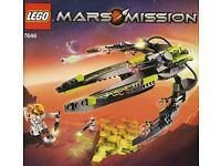 LEGO 7646 - ETX Alien Infiltraitor