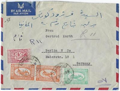 SAUDI ARABAI 1957 AL MADINA AL MUNAWARAH 2 NEAT STRIKES ON REGISTERED AIR MAIL