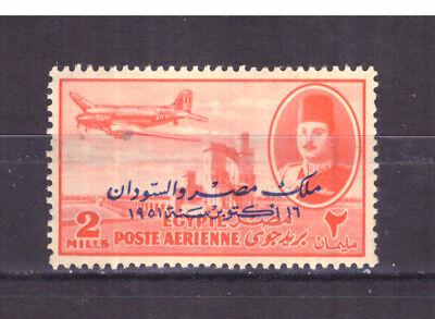 FRANCOBOLLI Egitto Egypt 1952 Posta Aerea Soprastampato 2 m. MNH** YV43