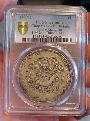 China - 1901 Silver Kiangnan Dollar (PCGS VF Details - Chopmark)