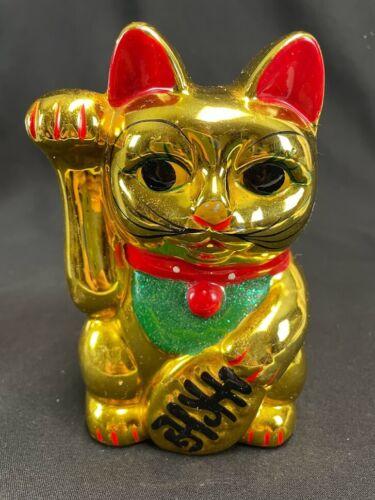 "Golden Maneki Neko Lucky Cat Waving Beckoning Shiny Ceramic Coin Bank 6"" Tall"