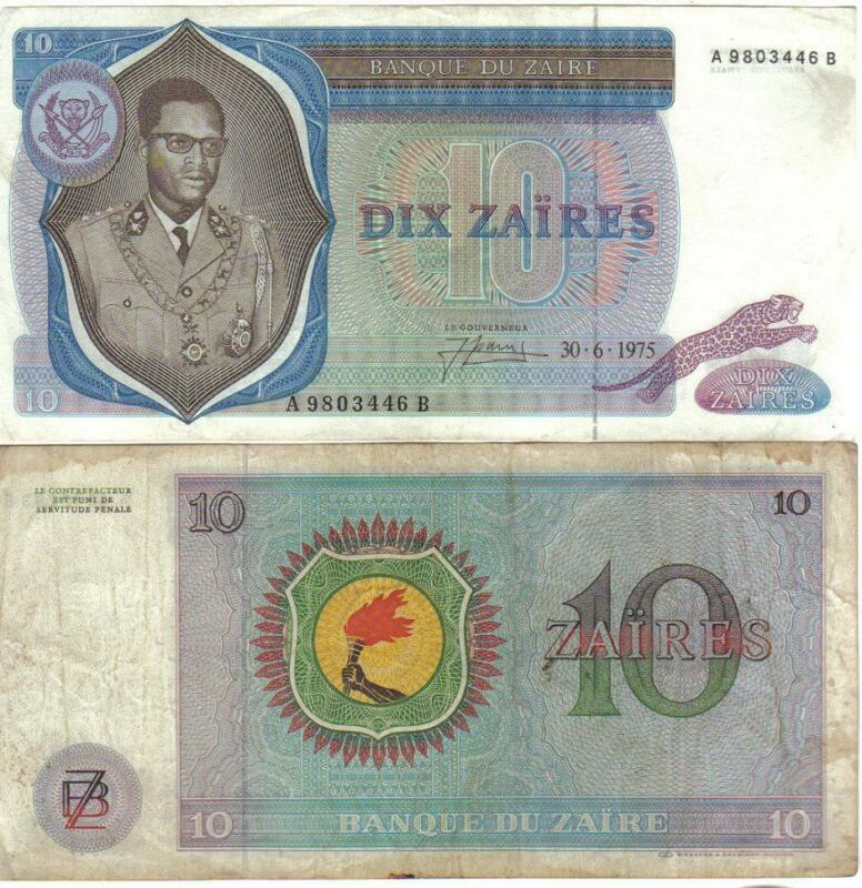 ZAIRE: VINTAGE CIRCULATED 1970s NOTE PAIR, 5 and 10 ZAIRES.  PICK #s 21 & 23 SET