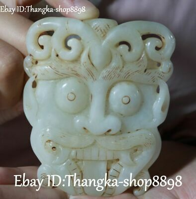 Chinese Dragon Mask (Rare Chinese Old Jade Carving Dragon Pixiu  Beast Head Mask Belt Buckle Fastener )