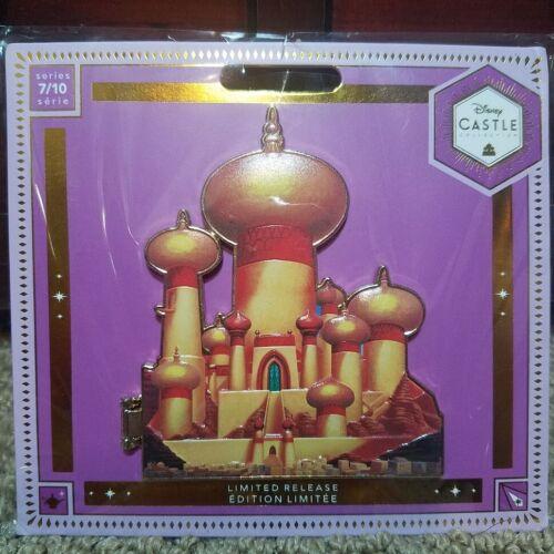 Disney Castle Collection Series 7/10 Jasmine Aladdin Castle Pin Ships In BOX !!!