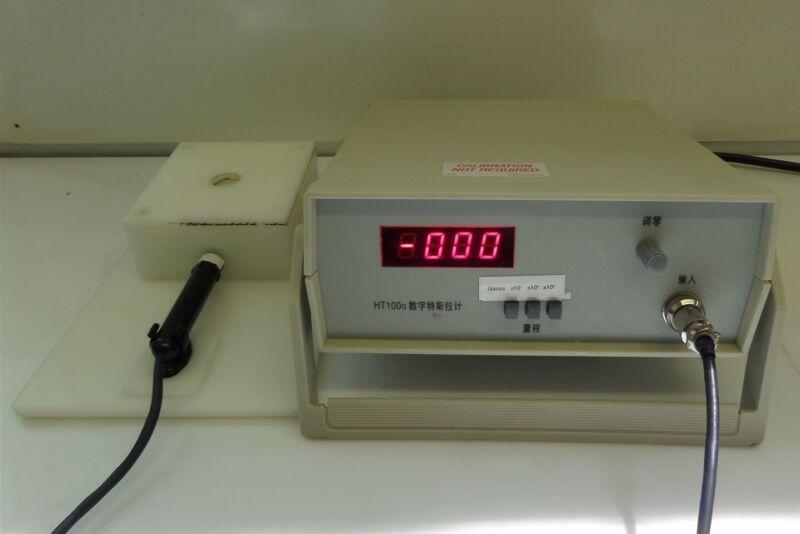 Shanghai Hengtong HT100G Digital Gauss Meter