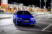 Wtb GTR R32 R33 R34 Perth Perth City Area Preview
