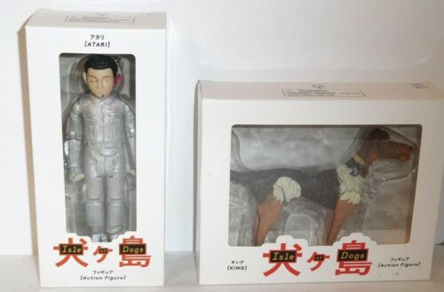 Isle Of Dogs Atari & King Action Figures Rare Wes Anderson