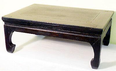 Купить Antique Chinese Ming Kang Table (5010), Circa 1800-1849