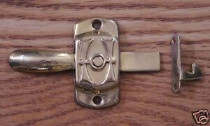 Hoosier Cabinet H Latch Brass