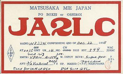 OLD VINTAGE JA2LC MATSUSAKA MIE JAPAN AMATEUR RADIO QSL CARD