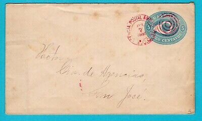 GUATEMALA postal envelope 1891 Agencia Postal Ambulante to San José
