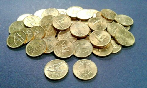 Kuwait 1 Fils Coin 1967 XF - aUNC