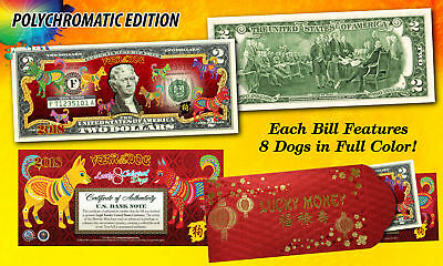 2018 Lunar Chinese New Year Of The Dog   Polychromatic 8 Dogs    2 U S  Bill Red