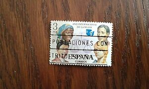 sello-usado-ano-internacional-de-la-mujer-edifil-2264-ano-1975