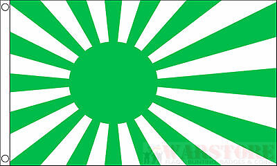 JAPAN SUN RISING GREEN 5 X 3 FEET FLAG polyester flags JAPANESE