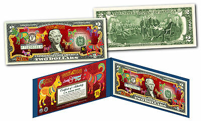 2018 Cny Chinese New Year Of The Dog Polychromatic 8 Color Dogs  2 Us Bill Blue