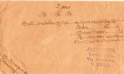 Malaya cover posted to India on 6-2-1946