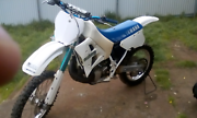 WR250 2Stroke Sheffield Kentish Area Preview
