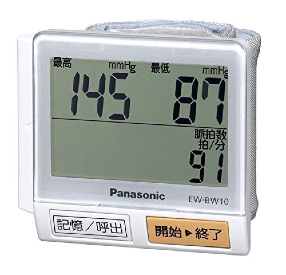 Panasonic wrist blood pressure meter EW-BW10-W White JAPAN O