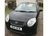 Kia Picanto 1.0l - Full Service History - 12 Months MOT & Service - 1 Owner From New - 40k Mileage