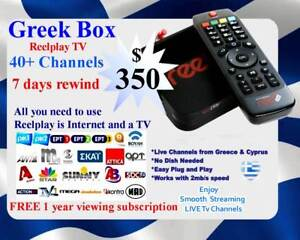 GREEK BOX 45 PLUS TV CHANNELS LIVE FROM GREECE REELPLAY IPTV