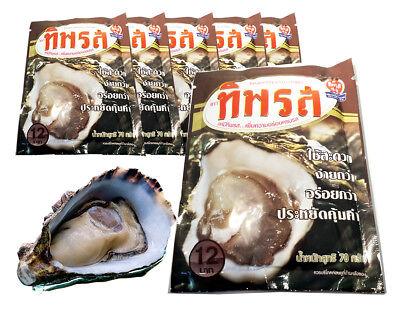 Oyster Sauce Powder Seasoning Asian Brands Food Recipe Stir Fry 70 g x 6