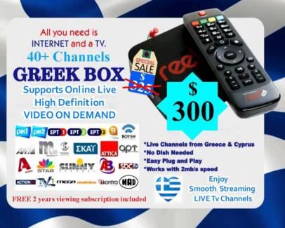 NEW STOCK $300 40+ GREEK TV CHANNELS LIVE STREAMING REELPLAY TV | TVs |  Gumtree Australia Canada Bay Area - Five Dock | 1167206161