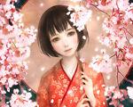 sakura beauty&health