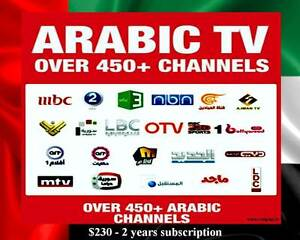 $230 IPTV STREAMING REELPLAY TV NOW THE BEST MEDIA PLAYER ARABIC Five Dock Canada Bay Area Preview