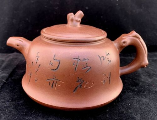 Chinese Antique Yixing Purple Clay (Purple Sand) Zisha Teapot With Mark