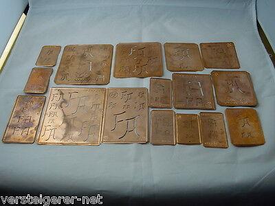16 x FA alte Merkenthaler Monogramme, Kupfer Schablonen, Stencils,Patrons broder