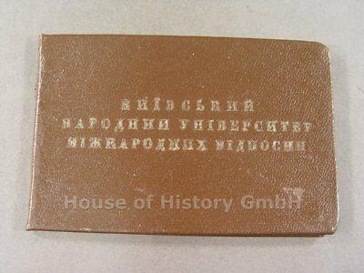 103023, Abschlusszeugnis der Universität für internationale Beziehungen in Kiew